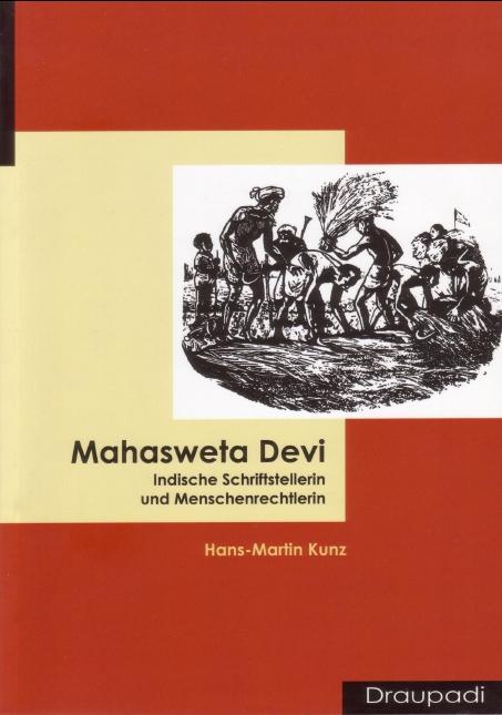 a study of mahasweta devis draupadi essay Draupadi's wiki: draupadi (sanskrit as mehendale puts it in her essay //wwwijellhcom/resurrecting-subaltern-history-mahasweta-devis.